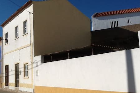 Casa FELIZIDADE - Barão de São Miguel - 獨棟