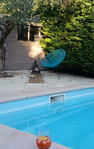 Proche sommieres  villa piscine - Aujargues - 別荘