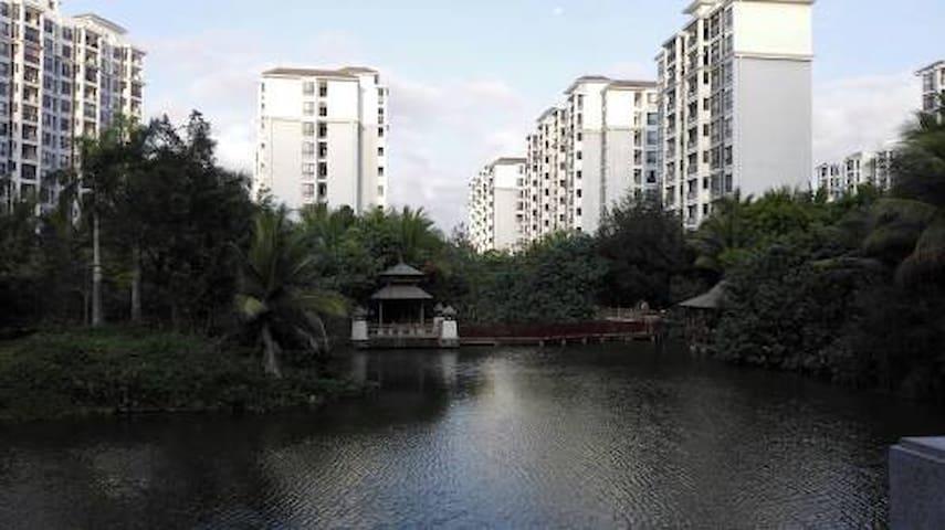 位于万宁县城的环境悠美阳光充沛的温暖家庭型小区公寓 - Wanning - Daire