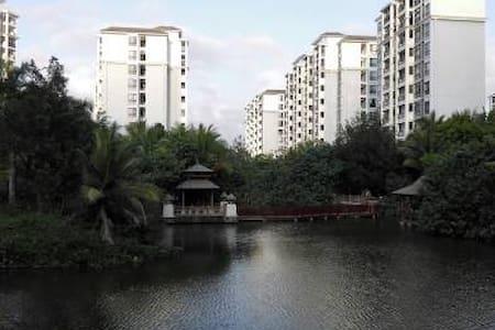 位于万宁县城的环境悠美阳光充沛的温暖家庭型小区公寓 - Wanning