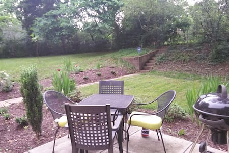 Beautiful Private House only minutes to the city! - Hyattsville