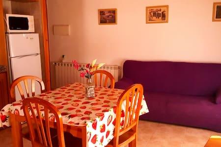 Apartamento en Barruera - リェイダ (Lleida) - アパート