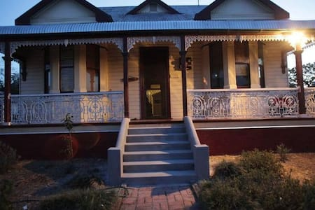 Victorian charm - South Grafton - Huis