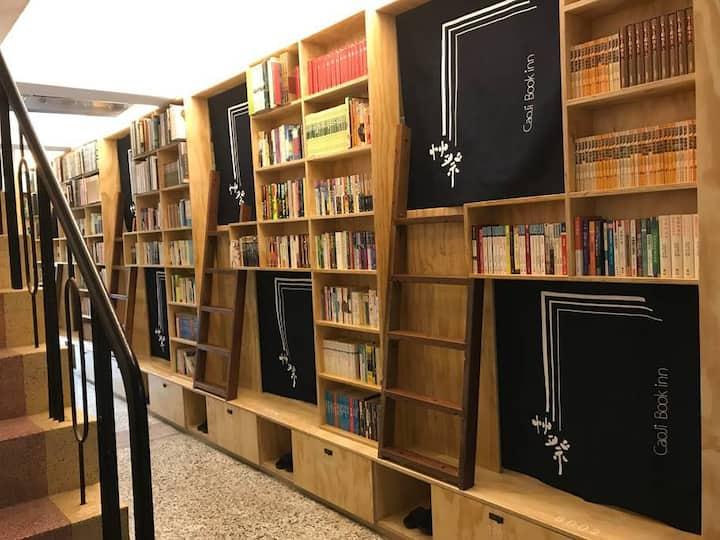 艸祭CaoJi Book inn--書房混合宿舍Coed/Mixed Dorm中西區、孔廟