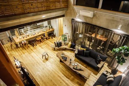 400年続く沖縄の伝統工芸品を味わう。伝統の技が光る格別なひとときを〜やちむんハウス〜 - Yomitan - House