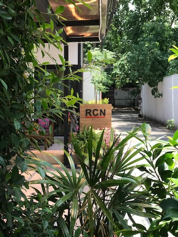 RCN Court&inn#5(double bed大床)room only