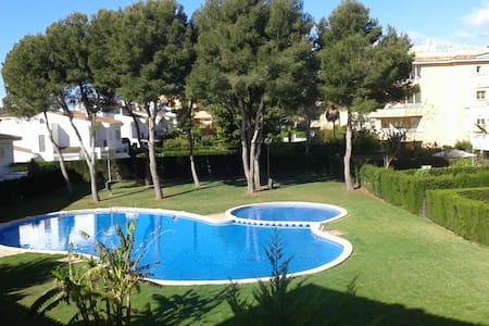 Tranquilo y luminoso apartamento con piscina. - Maioris Decima - (ไม่ทราบ)