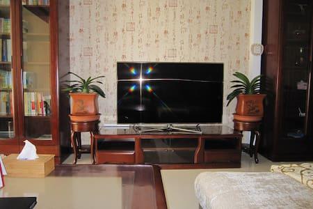 可以提供以家庭做饭生活看书休闲的安静场所北京南四环旧宫 - Beijing