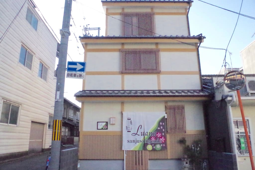 Appearance of guest house