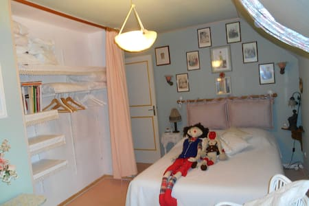 Charming Room.attach priv.WC/Shower close to Paris - Limay