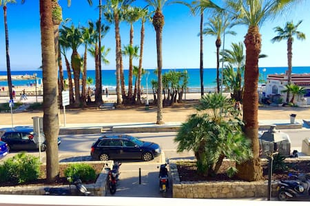 SITGES SEAFRONT APARTMENT - Sitges - Appartamento