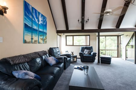 City View Retreat - Lower Hutt - House