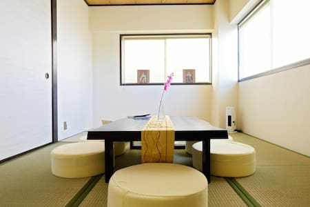 Shinosaka Family House * Additional Guests Free - Ōsaka-shi