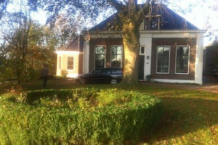 Farmhouse appartment close to Leiden and Amsterdam