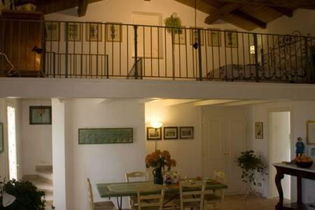 suite il pero - San Donato Val di Comino - Appartamento