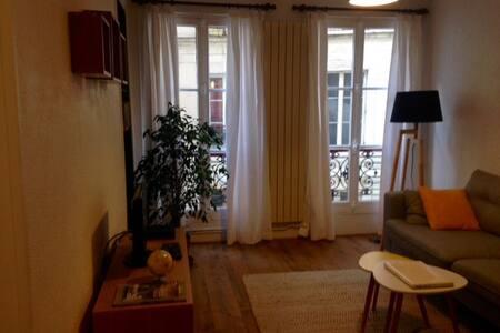 Appartement à Montmartre idéal pour un weekend - Paris