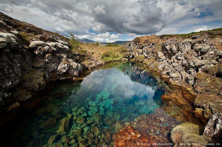 Cosy cabin in Thingvellir - Thingvellir - Mökki