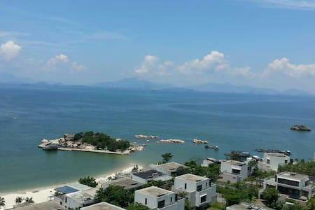 惠东巽寮湾两张1米8床的高层海景公寓---楼下就有沙滩小岛 - 惠州