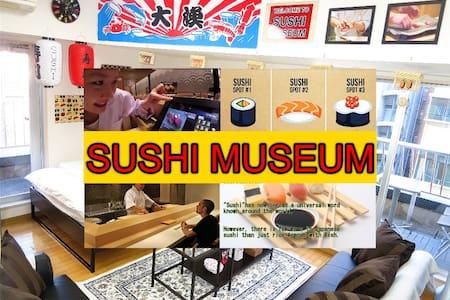 New Open!駅まで3分/新宿SUSHI MUSEUM /Free Wifi - Shinjuku-ku - อพาร์ทเมนท์