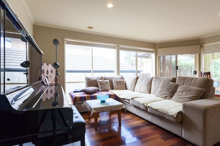 cleaning and comfortable - Oakleigh South - House