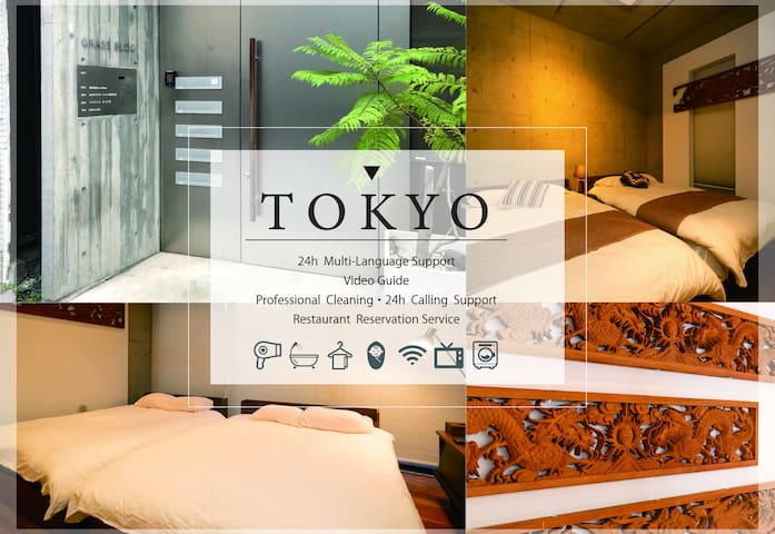 Near Shibakoen&Tokyo tower☆8ppl♪