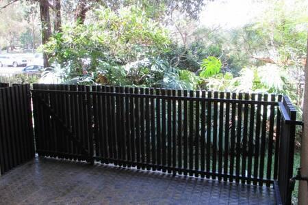 At the heart of Macquarie Park - Macquarie Park - Leilighet
