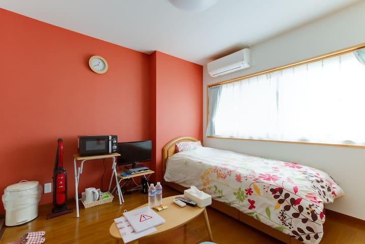 #Osaka #Convenient #Free Wifi - Osaka - Departamento
