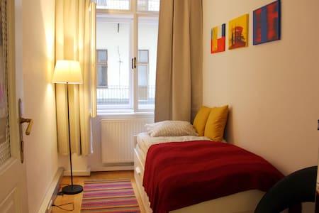 CENTRAL LOCATION, GREAT PRICE - Wien - Wohnung