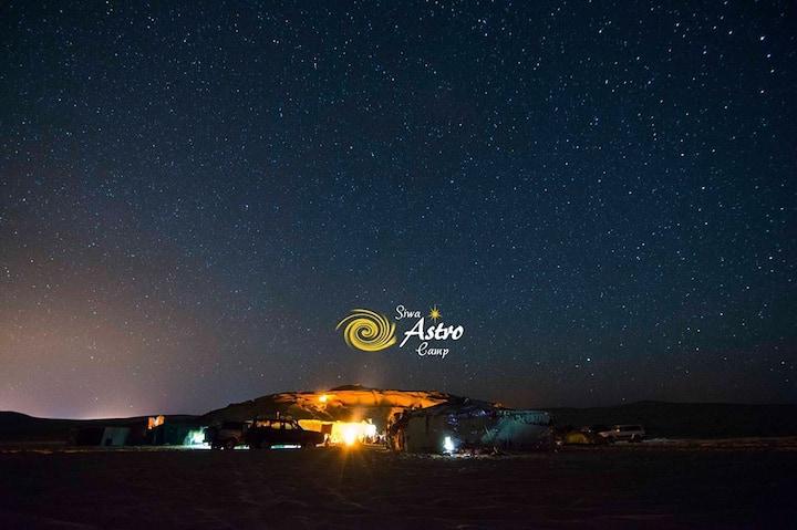 Siwa Astro Camp (desert camp site)