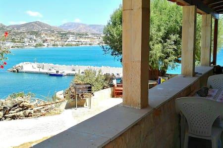 Villa Dimitra - Amazing sea view - Makry Gialos - 獨棟