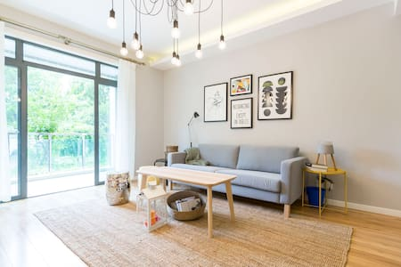Charming 2 BR in central Pudong near Century park - Shanghai - Byt