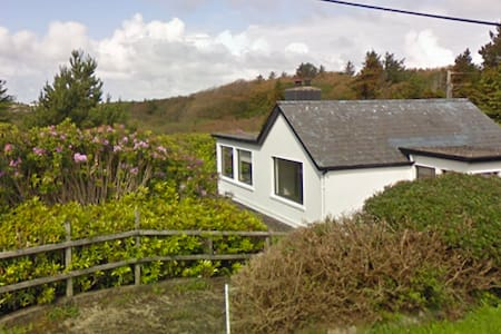 McColes Cottage on Wild Atlantic Way - Casa