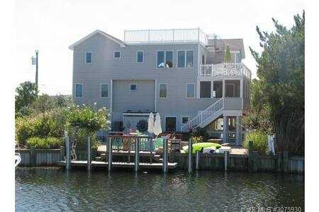 Beach House  !! - Long Beach Township - House