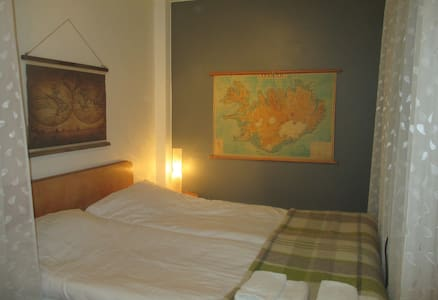 Nice and cozy studio apartment at the countryside - Svalbarðseyri - 公寓
