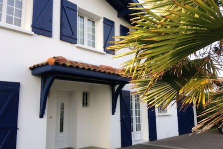 Anglet-Bright & nice apartment, terrasse on garden - Anglet