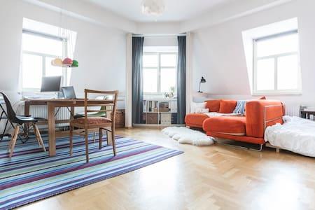 Cute familiar City Apartement - Leipzig - Leilighet