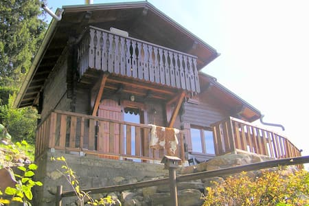 Little chalet in the French Alps - Verchaix - 牧人小屋