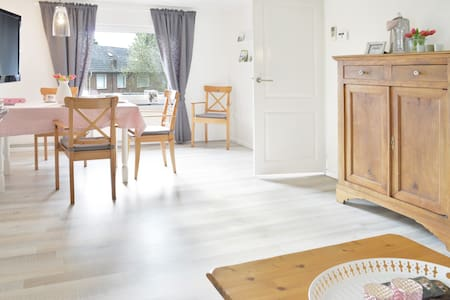 Perfect appartment, near Maastricht - Simpelveld - 公寓