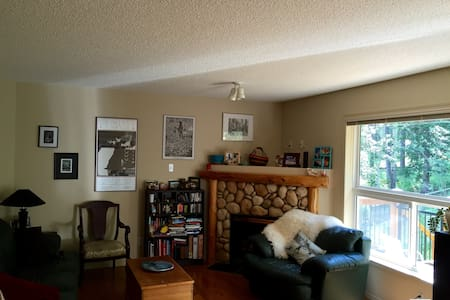 Cozy Comfortable Mountain Home - Canmore - Townhouse