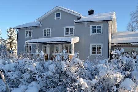 Relaxing stay, 15 min from Oslo airport - Eidsvoll