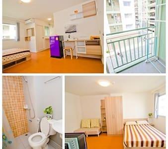 ห้องพักอันอบอุ่น Lumpini  Chonburi