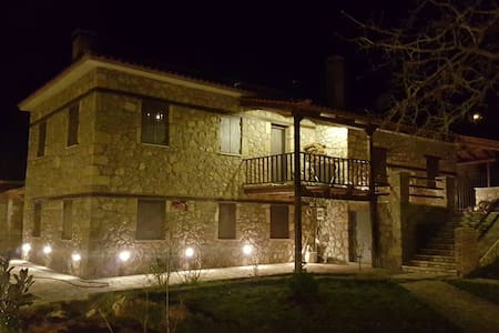 Beautiful traditional stone mansion - Karia
