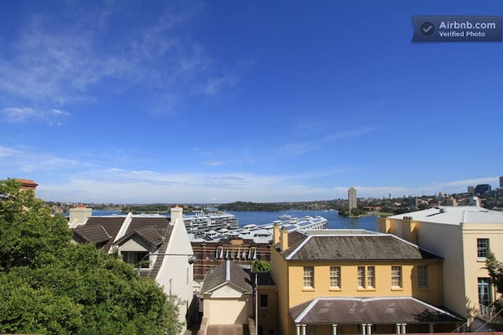 View overlooking Sydney harbour and the Parramatta River