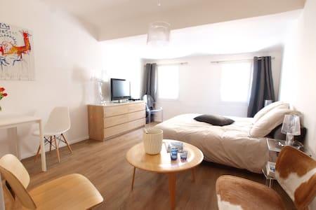 Studio esprit suite d'hôtel  - 普羅旺斯艾克斯 - 公寓