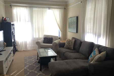 Bright 1 Bedroom - Great Location! - San Francisco - Apartment