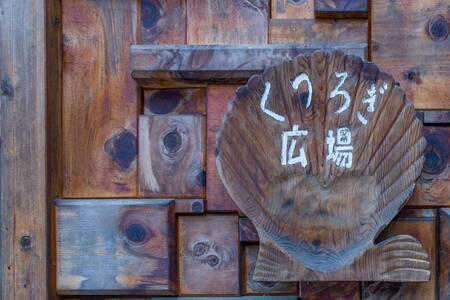 檜で造られた 基本和室