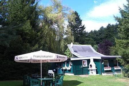 Wernigerode/Ilsenburg Bungalow 1 - Ilsenburg