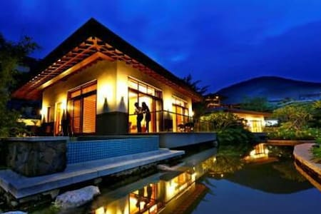 Best location in Yalong Bay, Sanya  - sanya - Willa