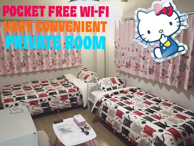 202free wifi!private studio room. - kita-ku, Ōsaka-shi - Apartment