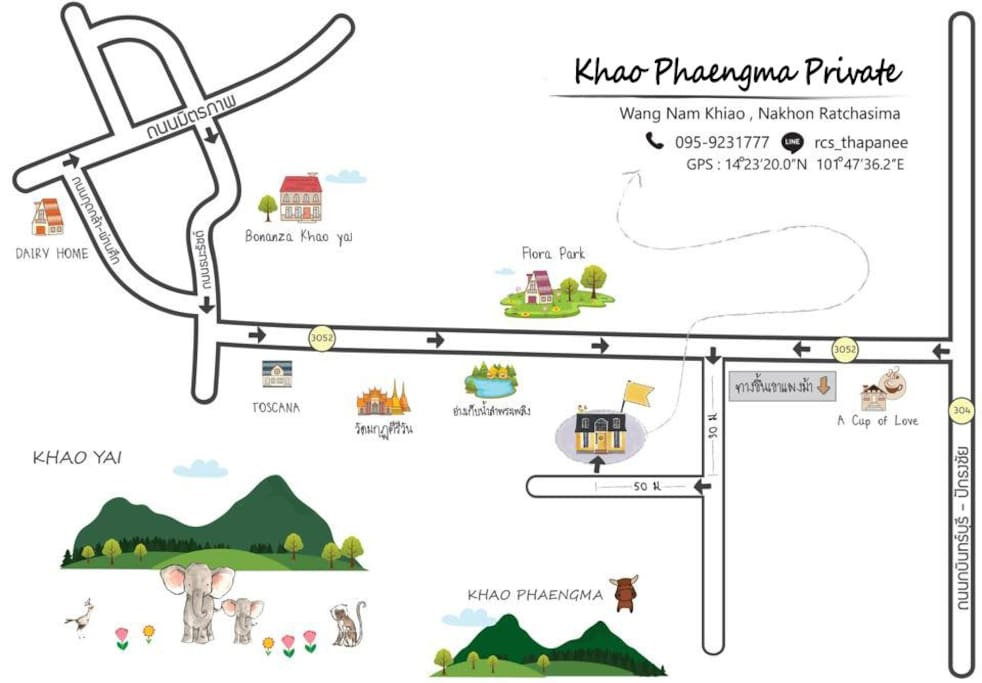 แผนที่ Khao Phaengma Private